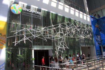Padiglione Singapore Expo 2017 - 001