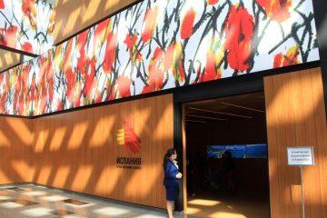 Padiglione Spagna Expo 2017 - 001