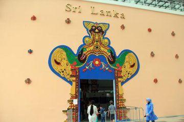 Padiglione Sri Lanka Expo 2017 - 001