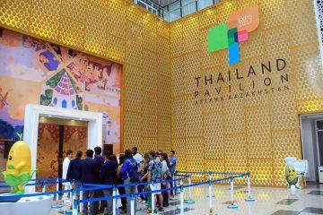 Padiglione Thailandia Expo 2017 - 001