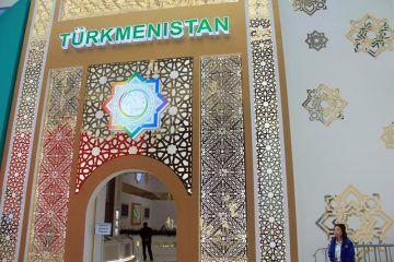 Padiglione Turkmenistan Expo 2017 - 001