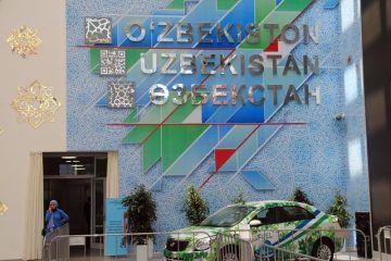 Padiglione Uzbekistan Expo 2017 - 001