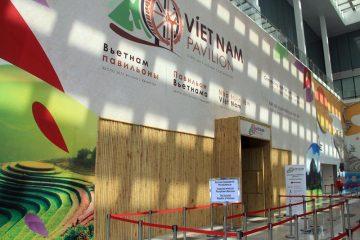 Padiglione Vietnam Expo 2017 - 001