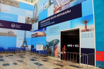 Padiglione World Expo Museum Expo 2017 - 001