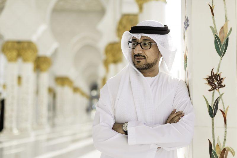 Widian Abu Dhabi